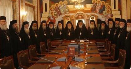 Sinodul Bisericii Ortodoxe - Grecia