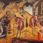 Sf. Nicolae Velimirovici: Hristos a facut ochii orbului din tina, dovedind ca El este Ziditorul