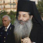 Așa da ierarh: IPS Serafim de Pireu va excomunica pe deputaţii care susțin parteneriatele civile între homosexuali