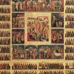 1 Septembrie – Inceputul noului an bisericesc. La multi ani tuturor din Biserica lui Hristos!