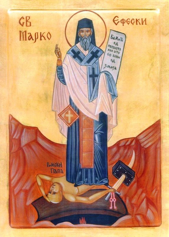 St Mark of Ephesus trampling pope_1