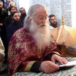 14 Mai – Pomenirea Sfintilor Marturisitori Romani din temnitele comuniste – Sfintii Inchisorilor ce isi asteapta canonizarea