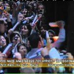 HRISTOS A INVIAT! Bucurie la toata lumea! Lumina Sfanta a coborat din nou la noi, pacatosii. Imagini video de la Mormantul Sfant – Ierusalim 2011