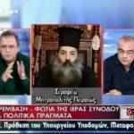 Sionistii au luat foc in urma acuzelor aduse de IPS Serafim de Pireu, pe baza Protocoalelor inteleptilor Sionului