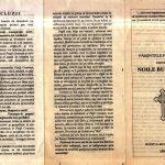 Părintele PETRONIU Tănase – Stareţul Schitului Românesc Prodromu – Sfântul Munte Athos despre NOILE ACTE DE IDENTITATE