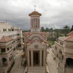 Reconciliere între Patriarhia Română şi cea a Ierusalimului, privind Aşezământul din Ierihon