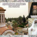 Pentru o palma de pamant sau … hotararile Sf. Sinoade se aplica doar preferential? Din 9 mai 2011, Patriarhia Ierusalimului a intrerupt comuniunea euharistica cu Patriarhia Romana