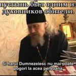 Egumenul Simeon de la Optina: Acceptarea noului pasaport cu 666 inseamna pierderea harului de la Botez si al harului preotiei