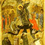 Pr. Arhim. Marcu  Manolis: INVIEREA Domnului nostru Iisus Hristos – Sărbătoarea Sărbătorilor