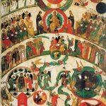 Părintele Arsenie Papacioc si Părintele Gheorghe Calciu: Despre Înfricoşata judecată
