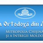 Mesajul de condoleanțe al ÎPS Mitropolit Vladimir în legătură cu trecerea la cele veșnice a Arhimandritului Justin Pârvu