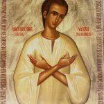 Apel de la Mănăstirea Petru Vodă