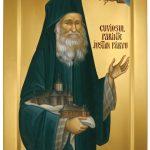 Icoane cu Sfântul Justin Pârvu de la Mănăstirea Petru Vodă