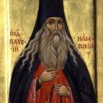 "Sf. Paisie de la Neamt (Velicicovski) – ""Gloria mondiala a Ortodoxiei Romanesti"""