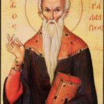 Sfantul Mucenic Haralambie – pilda de episcop ce L-a marturisit pe Hristos cu pretul vietii
