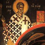 Despre viciul suprematiei episcopale, de Sfantul Grigorie Dialogul – papa Romei intre anii 590 – 604