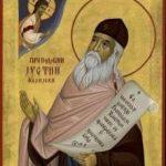 Sfantul Iustin Popovici, Omilie la Duminica a V–a din Postul Mare