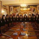 """Enciclica integrala a Sfantului Sinod al Bisericii Greciei: """"Tara noastra se pare ca nu mai este libera, ci in fapt este administrata de creditorii nostri"""""""