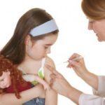 Masoneria își reia agenda de vaccinare a Fetelor cu vârste cuprinse între 11 şi 14 ani