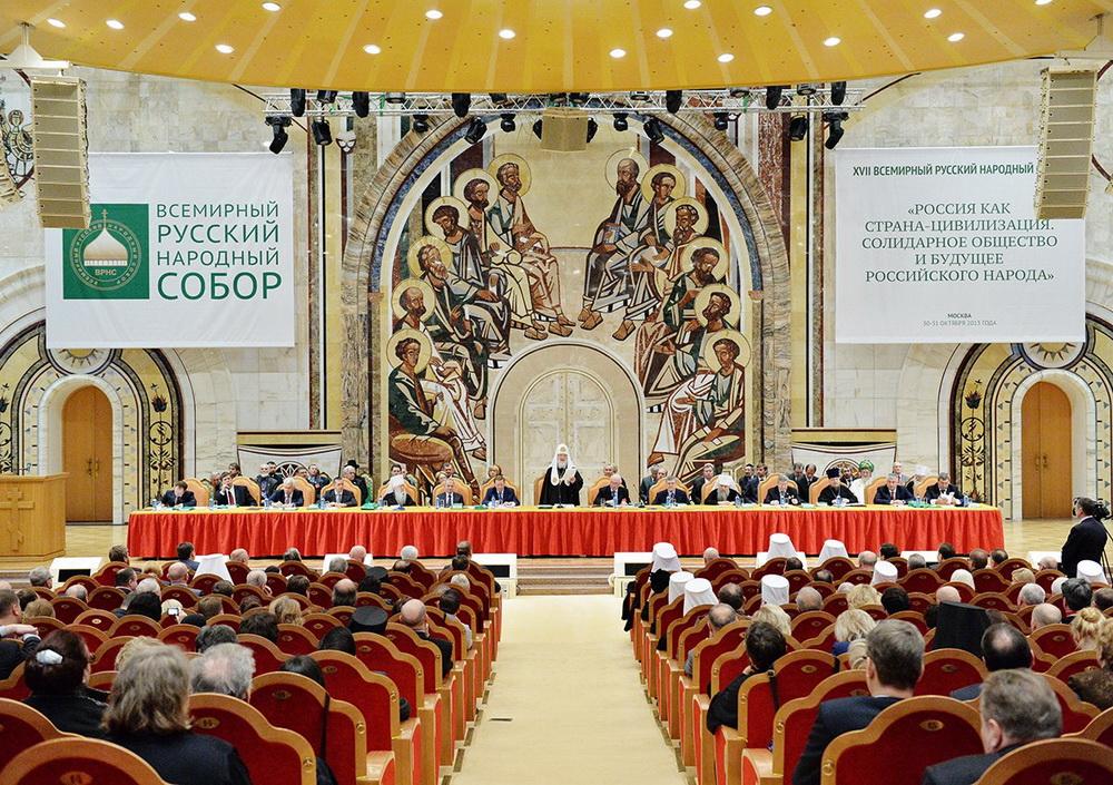 sinod-rus-narod