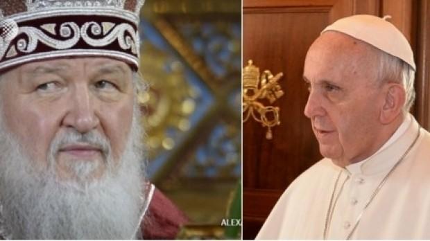 patriarhul kyril papa francisc