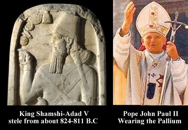 Shamshi-Adad V and pope john paul ii stela